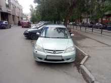 Екатеринбург Civic 2004