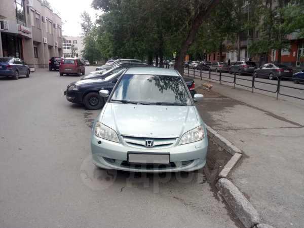 Honda Civic, 2004 год, 260 000 руб.