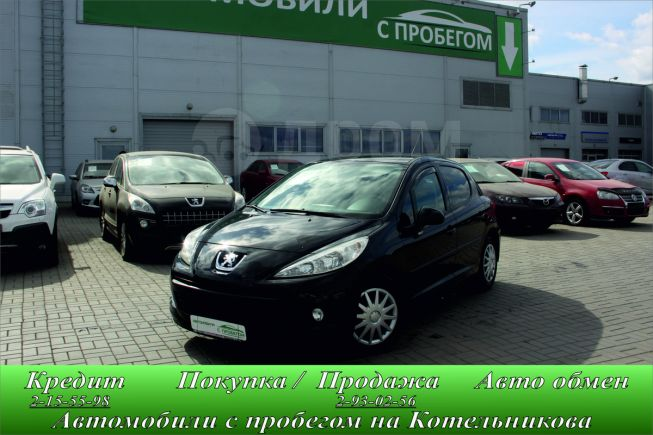 Peugeot 207, 2010 год, 358 000 руб.