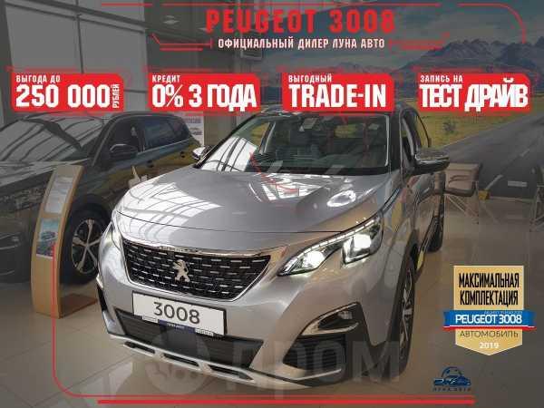 Peugeot 3008, 2018 год, 2 064 000 руб.