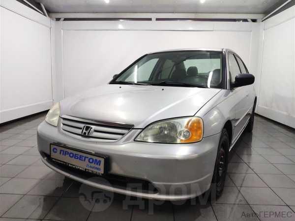 Honda Civic, 2003 год, 190 000 руб.