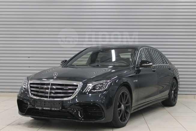 Mercedes-Benz S-Class, 2019 год, 14 247 000 руб.