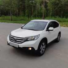 Сургут CR-V 2013
