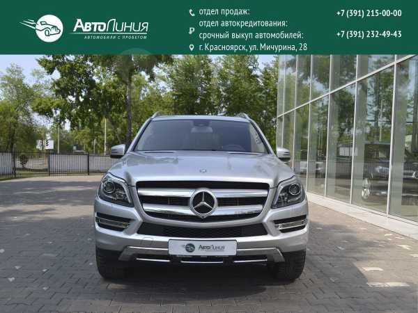 Mercedes-Benz GL-Class, 2013 год, 2 089 000 руб.