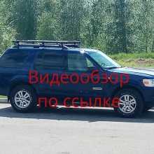 Новосибирск Explorer 2008