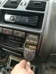 Nissan Mistral, 1995 год, 275 000 руб.
