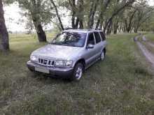 Курган Sportage 2004