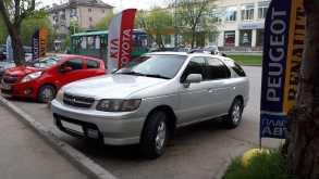 Екатеринбург R'nessa 1997