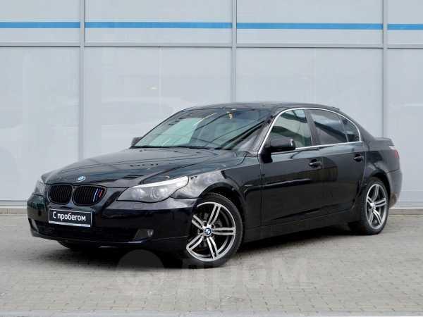 BMW 5-Series, 2007 год, 549 000 руб.