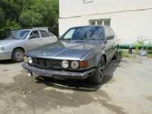 Екатеринбург 7-Series 1993