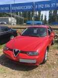 Alfa Romeo 156, 1999 год, 185 000 руб.