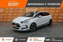 Омск DS5 2013