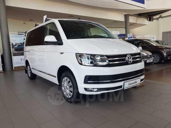 Volkswagen Caravelle, 2019 год, 2 877 895 руб.