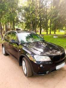 Кирово-Чепецк BMW X3 2013