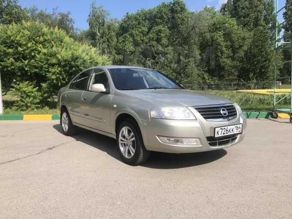 Nissan Almera Classic, 2007 год, 250 000 руб.