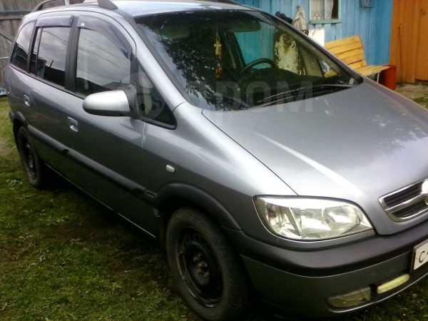Opel Zafira, 2004 год, 280 000 руб.