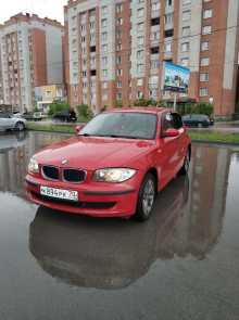 Новосибирск 1-Series 2009