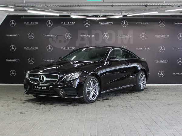 Mercedes-Benz E-Class, 2019 год, 3 813 005 руб.