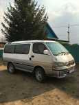 Toyota Hiace, 1993 год, 300 005 руб.