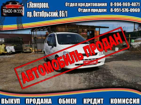 Toyota Corolla Spacio, 1999 год, 229 000 руб.