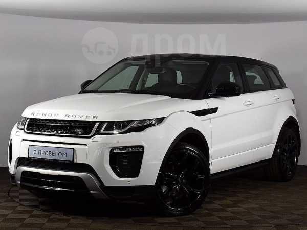 Land Rover Range Rover Evoque, 2015 год, 2 079 000 руб.