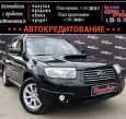 Subaru Forester, 2006 год, 547 000 руб.