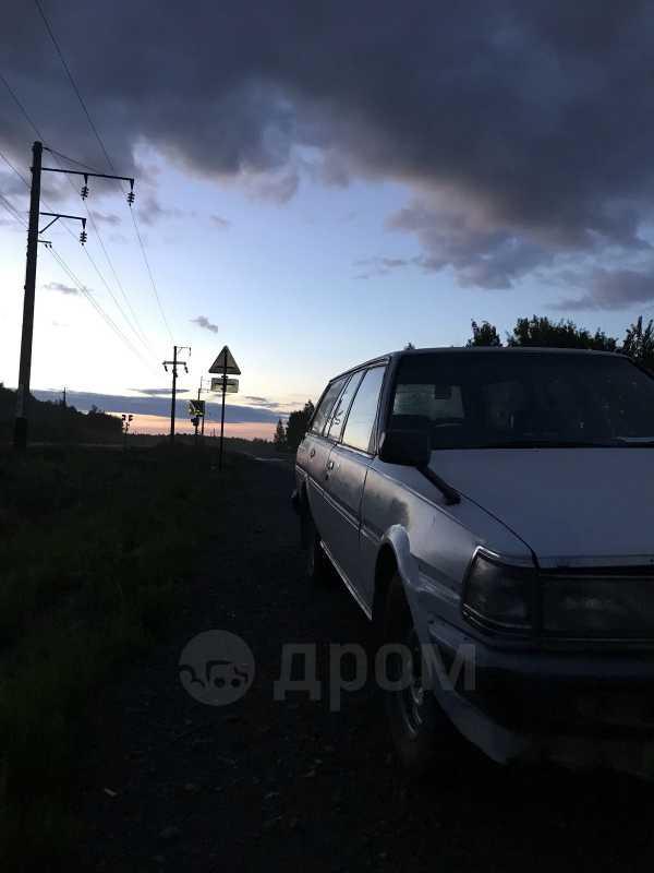 Toyota Mark II, 1987 год, 80 000 руб.