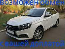 Омск Веста 2015