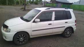 Улан-Удэ Demio 1999