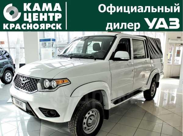 УАЗ Патриот Пикап, 2019 год, 1 017 000 руб.
