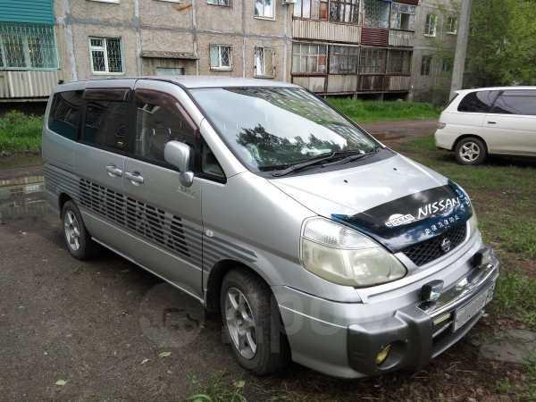 Nissan Serena, 2001 год, 285 000 руб.