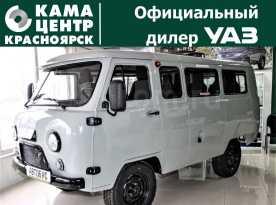 Красноярск Буханка 2019