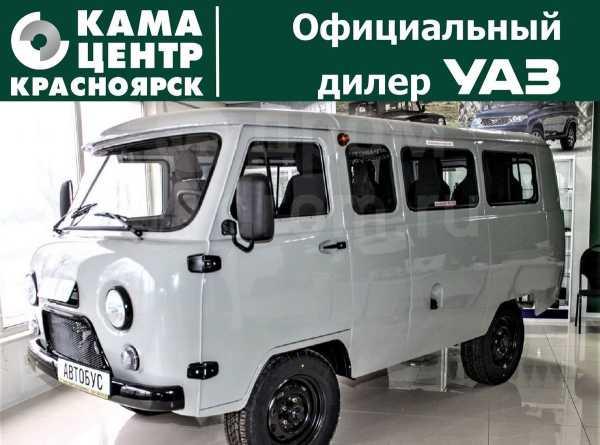УАЗ Буханка, 2019 год, 722 900 руб.