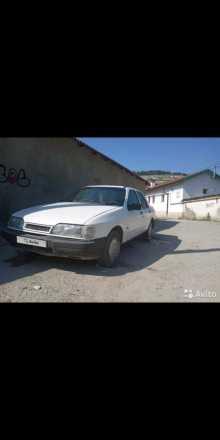 Бахчисарай Sierra 1991
