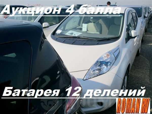 Nissan Leaf, 2014 год, 670 000 руб.
