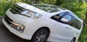 Nissan Serena, 2011 год, 300 000 руб.