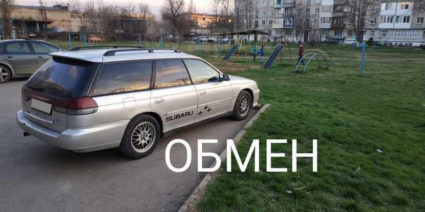 Subaru Legacy, 1995 год, 195 000 руб.
