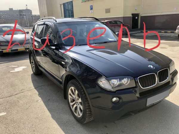 BMW X3, 2010 год, 820 000 руб.