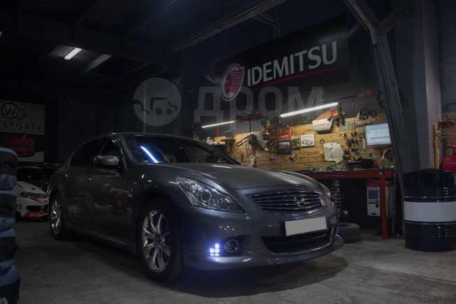 Nissan Skyline, 2010 год, 899 000 руб.
