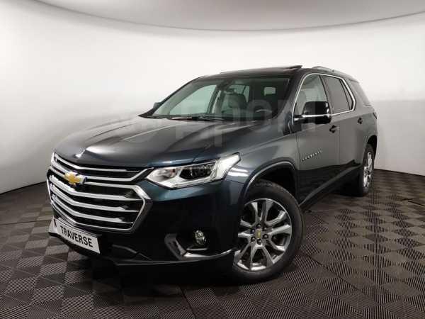 Chevrolet Traverse, 2018 год, 3 715 000 руб.