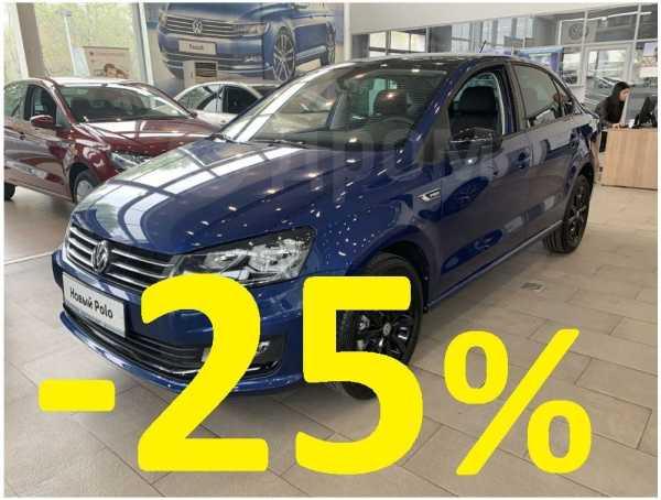 Volkswagen Polo, 2019 год, 973 300 руб.