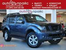 Красноярск Pathfinder 2008