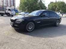 Екатеринбург BMW 7-Series 2010