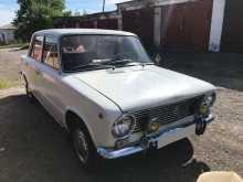 Серов 2101 1972