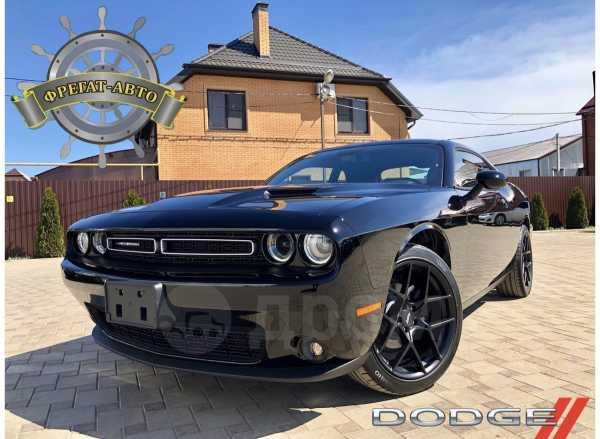 Dodge Challenger, 2018 год, 3 230 000 руб.