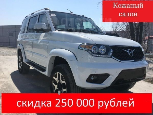 УАЗ Патриот, 2019 год, 982 900 руб.