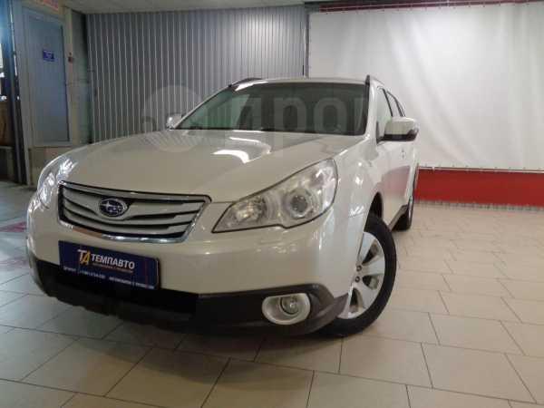 Subaru Outback, 2011 год, 920 000 руб.