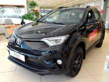 Люберцы Toyota RAV4 2019