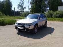 Смоленск BMW X3 2008