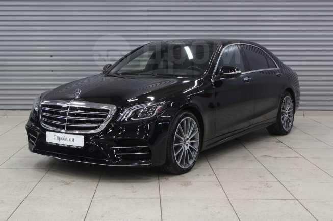 Mercedes-Benz S-Class, 2018 год, 7 790 000 руб.
